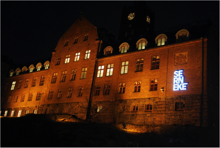Fasadskyltar i Stockholm | FocusNeo